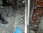 下城区水管维修 水管漏水 水管安装 安装水龙头 阀门
