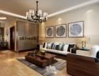 鸿图装饰家庭装修案例新中式风格