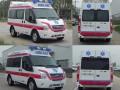 佛山市转院接送病人医疗救援服务价格120救护车指派中心