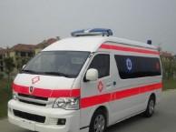 昆明120救护车出租 昆明救护车电话 长途跨省转院