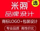 杭州商标设计 杭州logo设计 杭州标志设计 杭州VI设计
