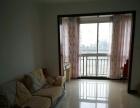 金域蓝苑6楼,带家具租金900每个月
