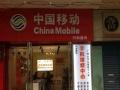 南县人民路中医院附近手机维修