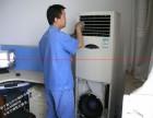 大金空调清洗,移机,加雪种,维修,拆装,安装