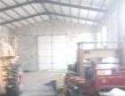 米东北路米羊公路 厂房 800平米