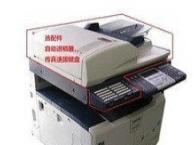 北京复印机租赁、北京出租复印机、北京租复印机公司