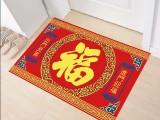 地毯軟墊定做,地毯批發零售,地毯定做廠家
