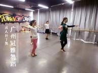 广州哪家拉丁舞零基础教学一对一培训好选冠雅舞蹈不会错!