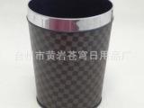 欧式高档垃圾桶 塑料皮革卫生桶 圆锥垃圾桶 家庭酒店