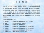 青岛大学自主本科、专本连读补录