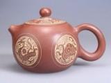 茶立购 大量批发宜兴紫砂壶茶具/茶杯/茶壶/茶盘