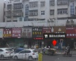 大禹首商铺 地理位置优越 谯城中学附近