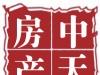 沧州-房产3室2厅-92万元