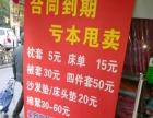 上海虹口区宝安路299元转容声冰箱