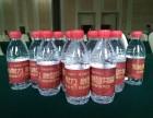 湖南有做小瓶水定制的厂家吗?
