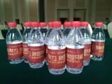 湖南有做小瓶水定制的厂家吗