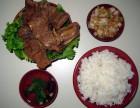 长春排骨米饭配方培训/吉林排骨米饭培训多少钱