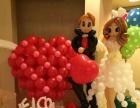玉溪豆豆气球布置开业典礼气球装饰宝宝宴气球装饰生日