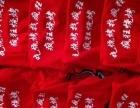 哈尔滨T恤定制企业工作服班服团体广告衫同学聚会印字
