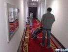 深圳龙岗区专业地毯地板清洗打蜡服务公司