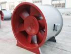 3C消防高温排烟风机厂家直销河北沧州市3C消防高温排烟风机