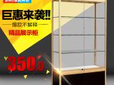 实邦展柜 化妆品精品展示柜手机柜台珠宝货柜产品玻璃中岛柜制作