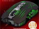 剑圣一族X9cf电竞专业游戏鼠标WOW LOL激战2电竞游戏滑鼠
