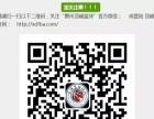 2016顶峰篮球素养拓展冬令营扬帆起航 !!!