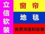 深圳沙井厂家办公窗帘直销,窗帘定制安装,免费上门,大小都做
