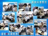 保定平面设计 室内设计 商务办公专业电脑培训机构清美