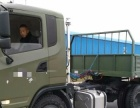 惠州哪里可以报名考A2拖头车 新考B2驾照增驾A1