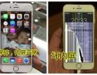 苹果手机进水能修吗在郑州能修吗