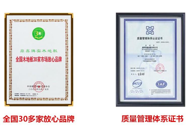 上海木地板厂家