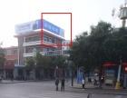 河曲县黄河大街黄河宾馆对面粮贸楼顶大牌