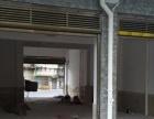 方广路7酒店后面 仓库 120平米