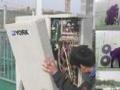 南通市专业维修空调拆装空调空调保养清洗加氟利昂