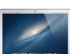 女生上网神器(未拆封全新苹果笔记本)i5处理器、4G内存