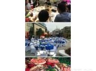 深圳自助餐小吃快餐烧烤外送桌椅外包服务