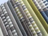 沙发布料高档纯色仿棉麻细麻布加厚沙发垫抱枕面料素色麻布料加厚