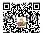 淘淘童话童装工厂店加盟 投资金额 5-10万元