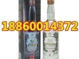 白金龙金门高粱酒58度750毫升