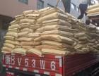 宁波4.2米小货车拉货 运输