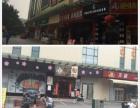 广州增城新塘时代广场二楼精装修后旺铺招租