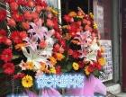 扬州高邮仪征庆典开业花篮市区免费送货充气拱门出租