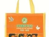 供应安丘羽绒服印号、印标、印logo