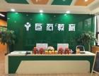 南京市辅导语文丨鼓楼区化学辅导班丨鼓楼初中辅导班