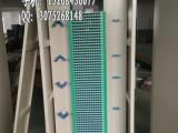 576芯ODF光纤配线架 ODF光纤配线柜