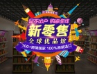 上海帝诗卡特进口食品批发 进口零食批发企业
