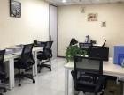 开公司挂靠地址 便宜的独立办公室 会计代理都在这里