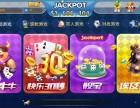 郑州APP开发区块链开发游戏开发战大圣开发